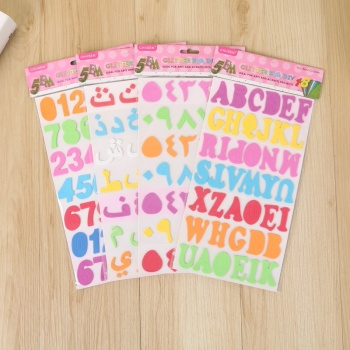 Digital alphabet Arabic alphabet sticker child learning kindergarten early education