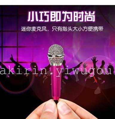 Factory direct mobile phone microphone microphone Android listening capacity phone to sing it mini microphone microphone