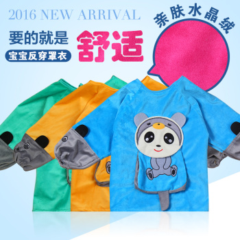 New crystal children eat baby clothes cotton cashmere overclothes waterproof anti clothing size overclothes kindergarten