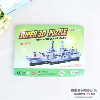 Children's educational toys 3D Wooden stereo jigsaw puzzle pieces of wood model