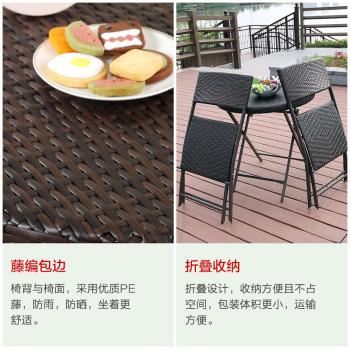 户外桌椅 折叠编藤咖啡店室外庭院阳台藤椅三五件套