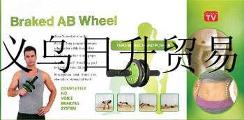 Home fitness equipment fitness roller