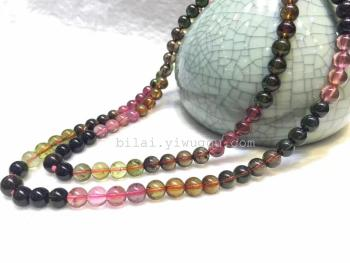 [and] natural tourmaline jewelry sweater chain fallen rainbow
