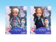 The ice princess FROZEN animation toy doll