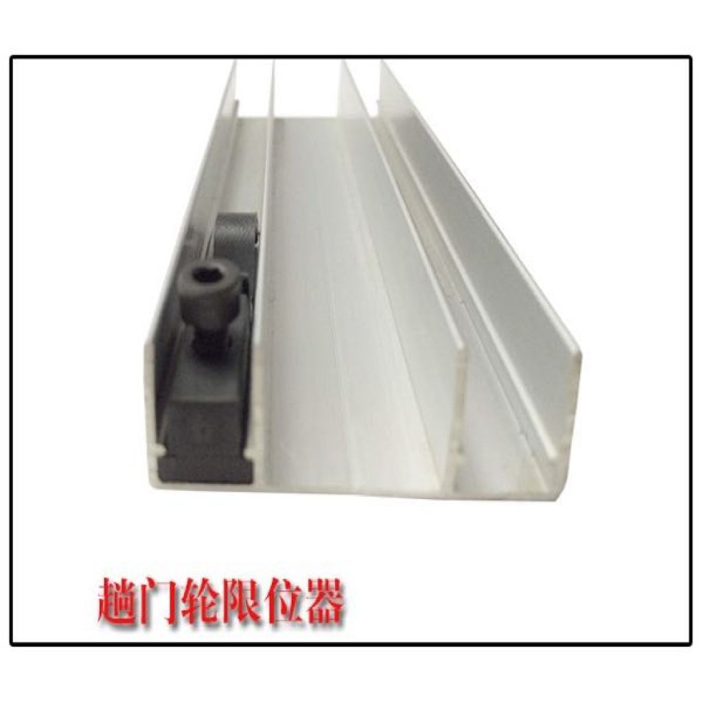 Supply Free Slot Door Double Sliding Rail Sliding Door Rail Double