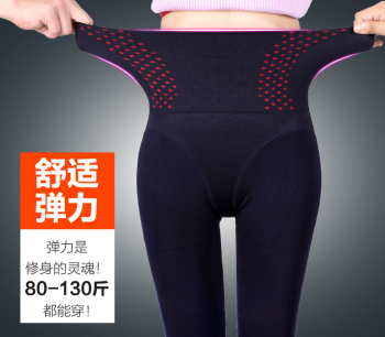 The explosion of Leggings with thick thin cashmere outer wear high waist pants warm tights temperature 3
