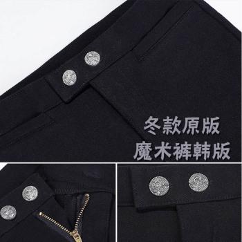 Magic pants with velvet Leggings super elastic