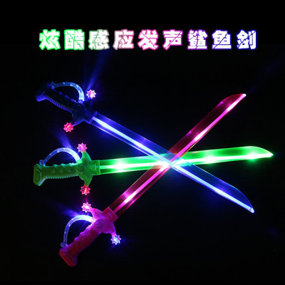 Factory direct selling light shark sword toy music colorful lights, big knife ground distribution hot goods wholesale.