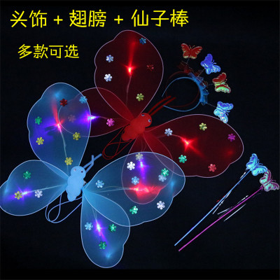 Factory direct single luminous butterfly wings three sets of hairpin fairy stick