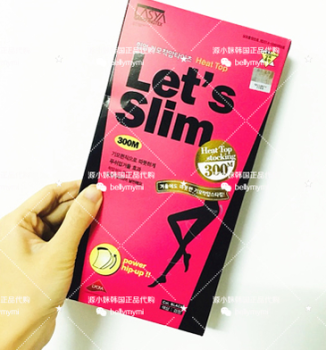 Authentic Korean stovepipe Pantyhose Tights primer and tights new pressure.