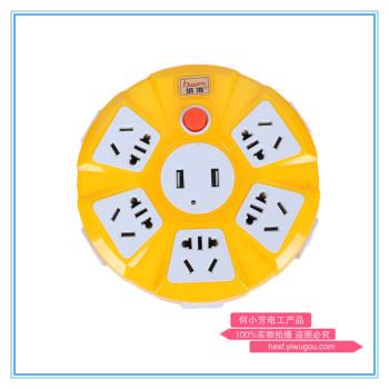 创意圆盘插座电源插线板多孔排插家用插排插板