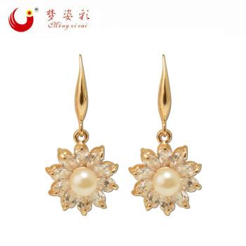 2016 new Korean fashion high-grade earrings pearl zircon earrings female factory direct