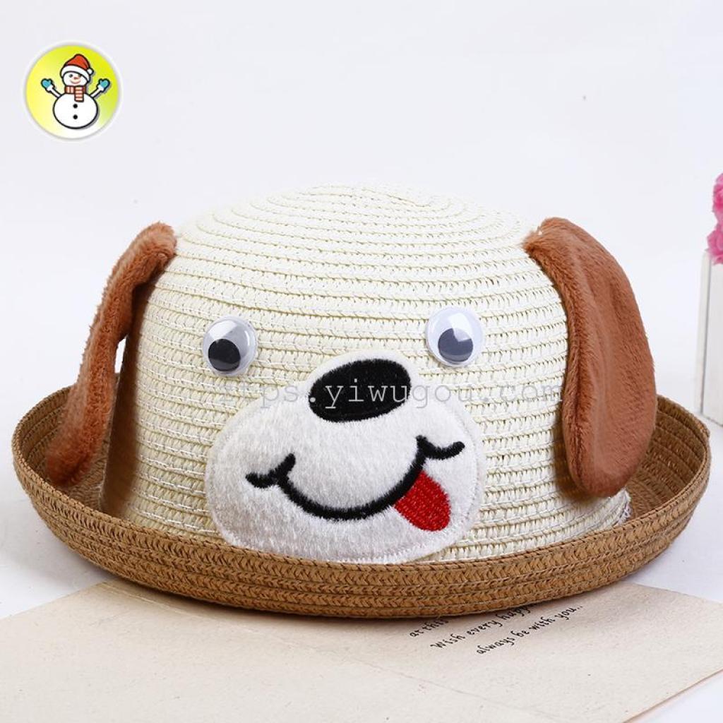 振泰韩版创意草帽儿童帽子草帽可爱小狗卡通帽 防晒透气遮阳帽子