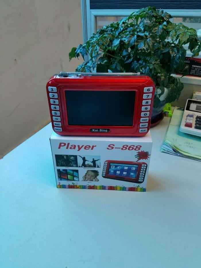 4.3寸视频机,唱戏机,读卡读u盘播放器的插卡小音箱,按键硅胶键.