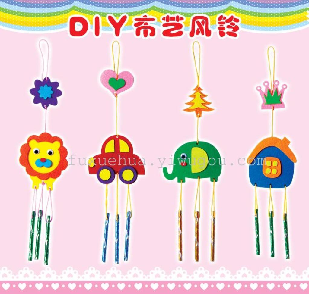 diy风铃幼儿园手工风铃挂饰手工手工制作材料包 创意粘贴画