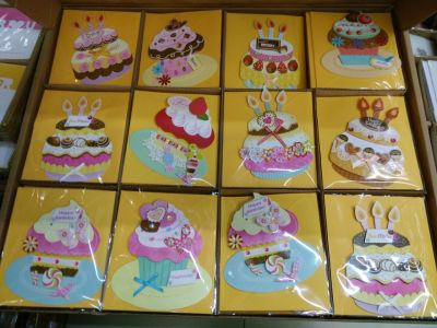 Mix of high-grade Boxed Cards (2)
