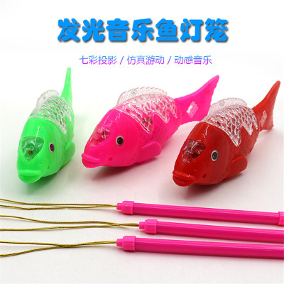 Manufacturer direct new light emitting hand projection fish lantern children toy wholesale
