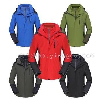 Three pieces of one or two pieces of clothing, warm and waterproof jacket