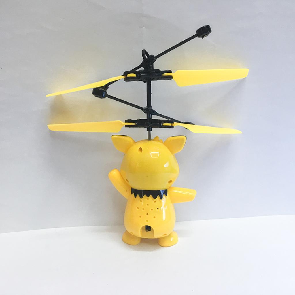皮卡丘飞行器 感应飞行器