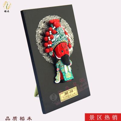 The Q version of Facebook tourist handicraft ceramic ornaments series Guan Yu Huang Zhong Zhao Yun three people