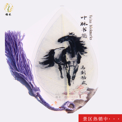 Hot scenic tourist handicraft China wind creative painting veins bookmarks