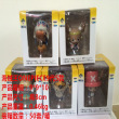 One Piece ONEPIECE9 generation of 5 One Piece boxed hand to do