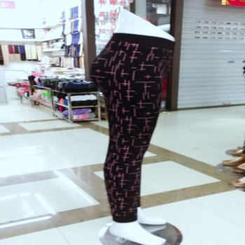 Ladies leggings modal printing large y-1127