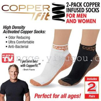 Copper fiber cotton socks for men and women can be customized copper fit LOGO