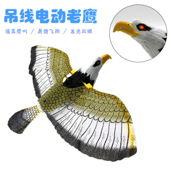 Electric wire factory direct audible electric toy bird eagle