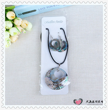 Exquisite jewelry necklace exquisite handicrafts shell pendant sweater chain