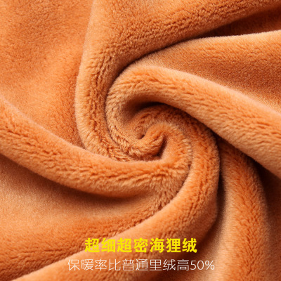 Low cut T-shirt thermal underwear with thickened body female winter cashmere care chest long sleeved shirt