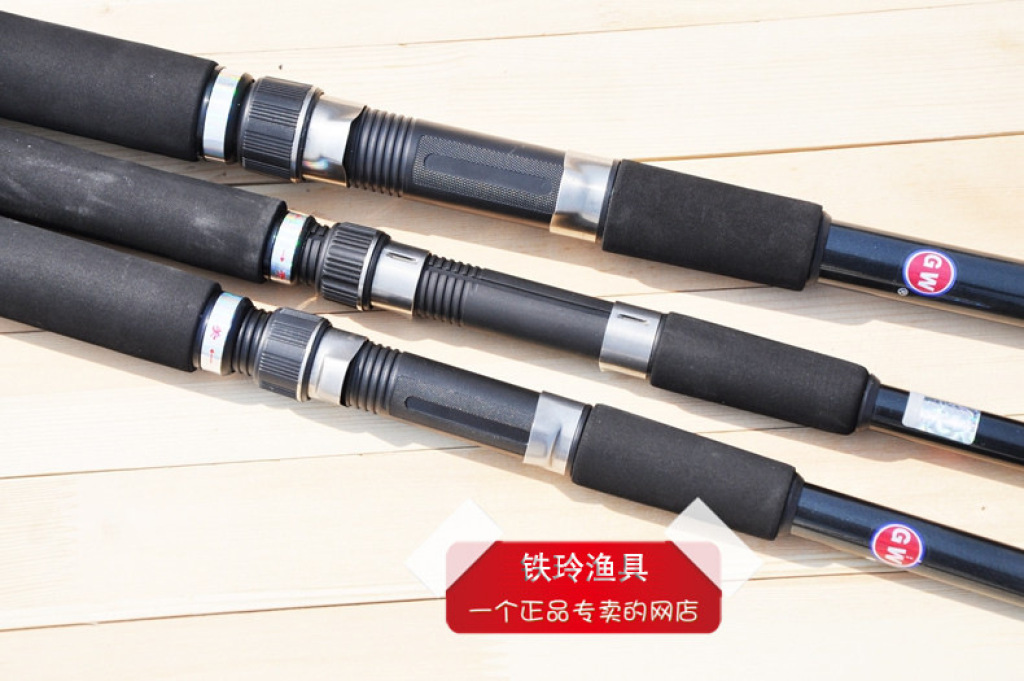 光威海风海竿钓鱼竿2.1-3.6米玻璃钢抛竿海杆渔具