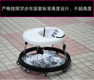 Baby stroller Walker foreign trade manufacturers selling multifunctional baby rollover carepushchairs spot