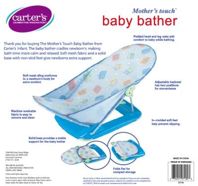 Factory outlet baby bath chair bath bath rack bath bed baby bath chair baby bath chair