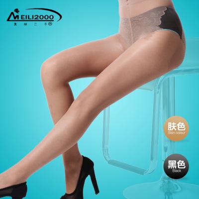 Female foot massage bikinis thin hip sexy silk stockings butterfly gear Pantyhose Stockings