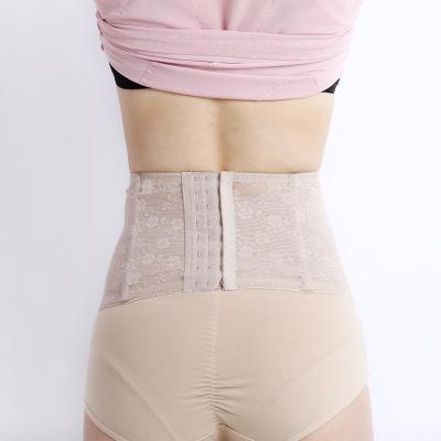 Rhine 1137 mesh jacquard abdomen with super waist abdomen