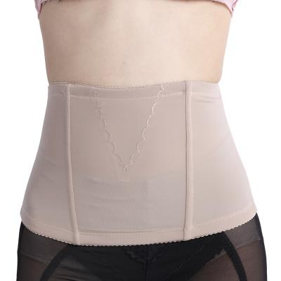 Rhine 1153 silk breasted abdomen with postpartum month low waist abdomen belt