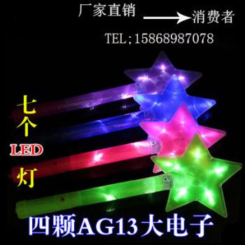 Large LED rod / bar / electronic love stick flash stick concert bar KTV luminous cheer toys