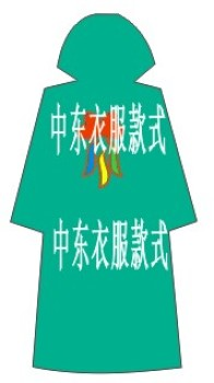 Yiwu Taobao cat couples bear burn gather cost-effective explosions press cartoon stickers
