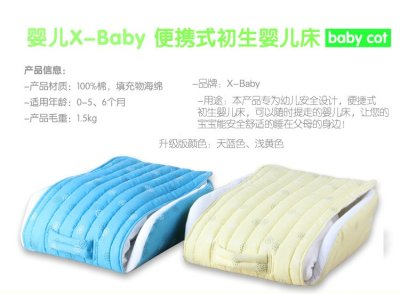 Wholesale baby portable separated bed with light music features more convenient baby bed