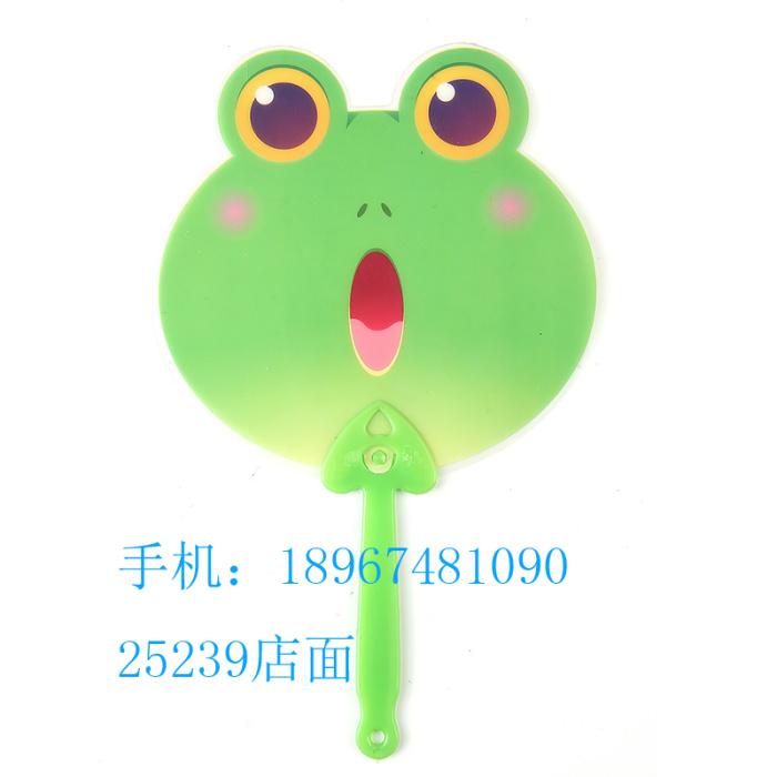 塑料扇子卡通扇子批发韩国可爱动物蒲扇团扇学生儿童礼品