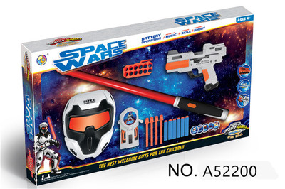 Space suit series mask, laser sword, soft bullet gun, watch transmitter light music