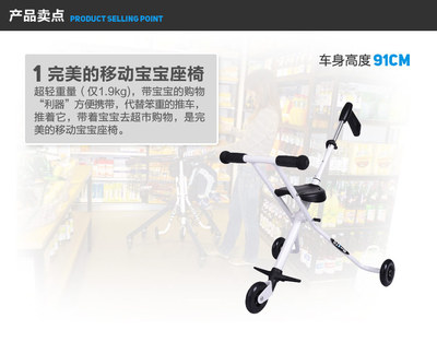 Factory direct selling all aluminum slide doll artifact portable child folding tricycle children's cart