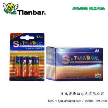Manufacturer supply 5 carbon battery toy battery zinc manganese battery
