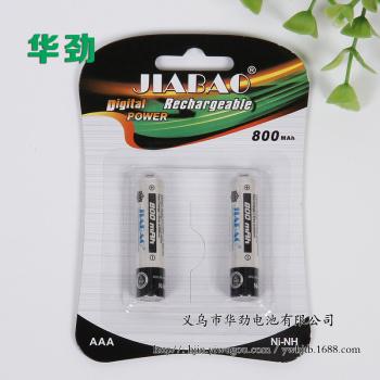 Jiabao 800MAH7# rechargeable battery