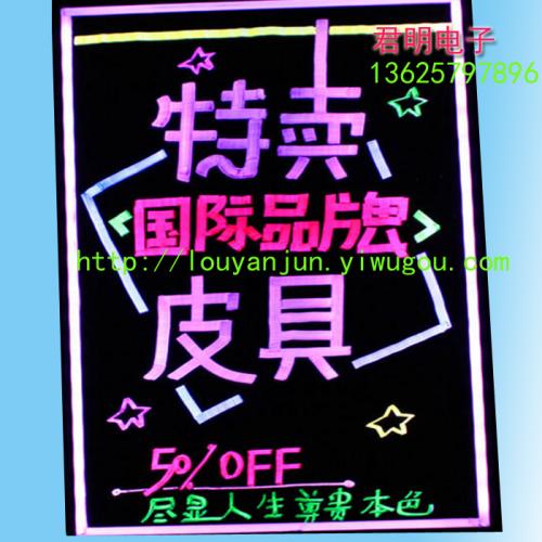手写荧光板 led手写板 留言板led画画板led广告板