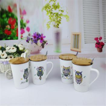 卡通陶瓷杯 猫头鹰个性马克杯 带勺带盖水杯子