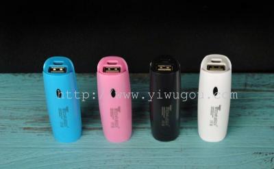 New charging treasure mobile phone power powerbank manufacturers wholesale