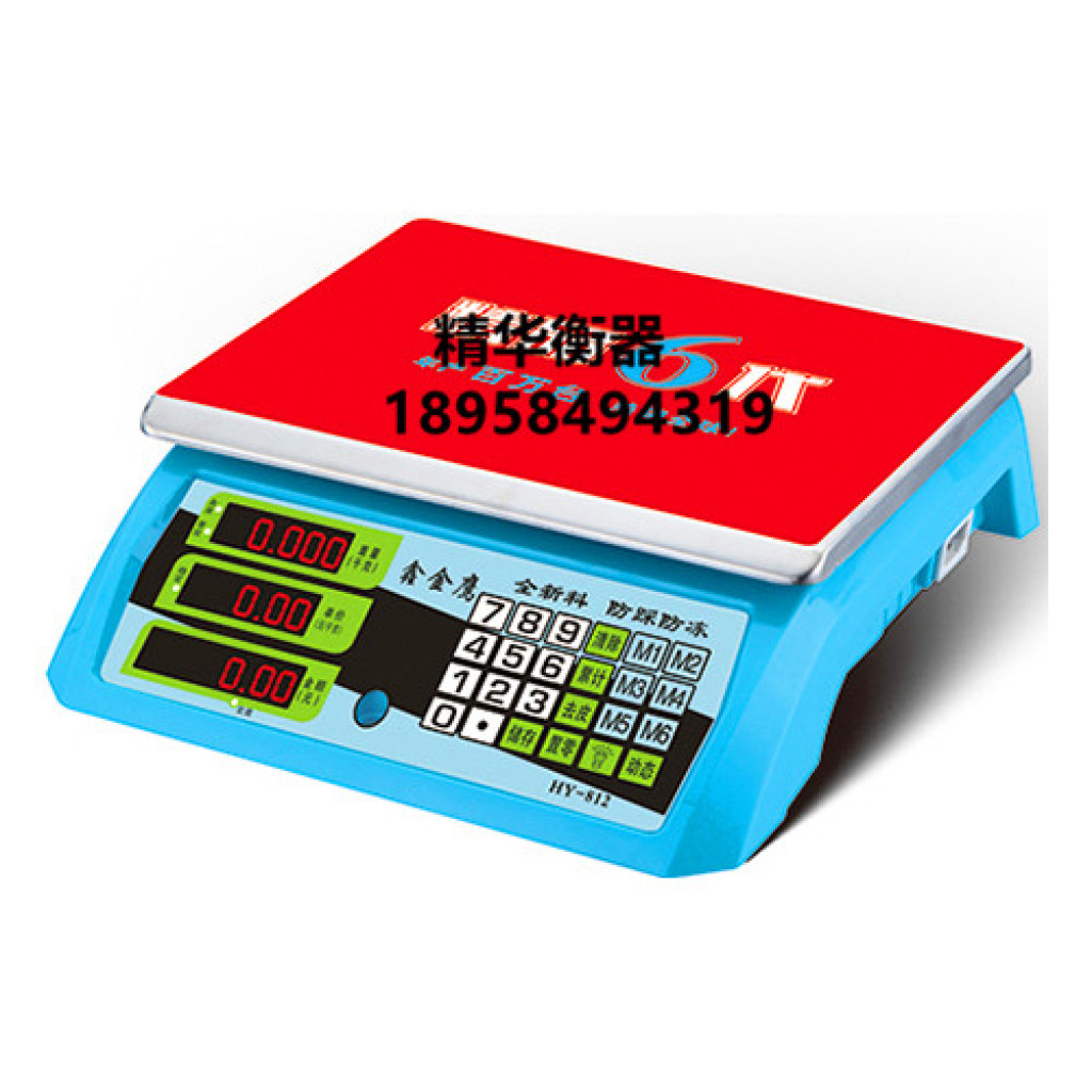 Supply 812 high precision 40kg electronic weighing scale said ...