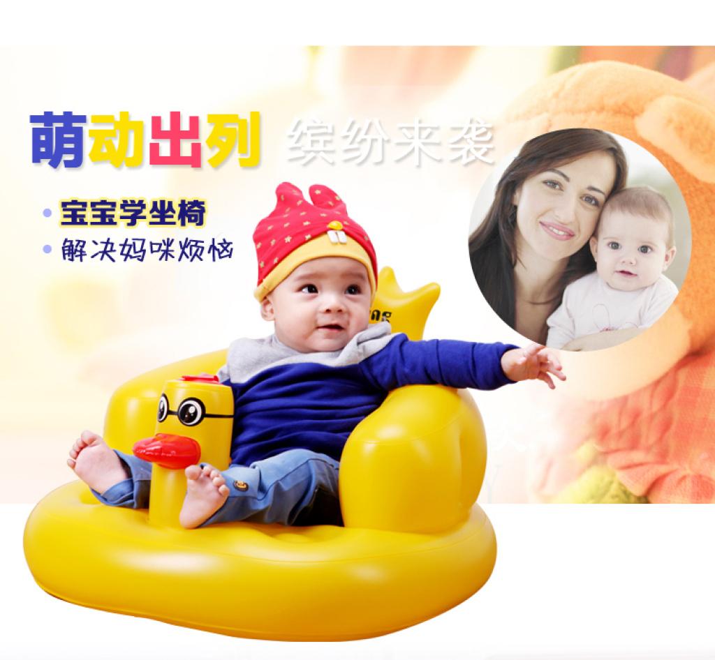 Supply The infant baby seat inflatable sofa chair bath bath stool ...